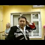Игорь Сокуренко