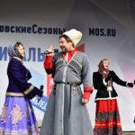 казачий ансамбль