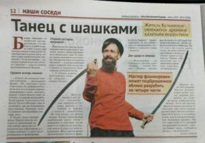 богдан гайденко казачий ансамбль